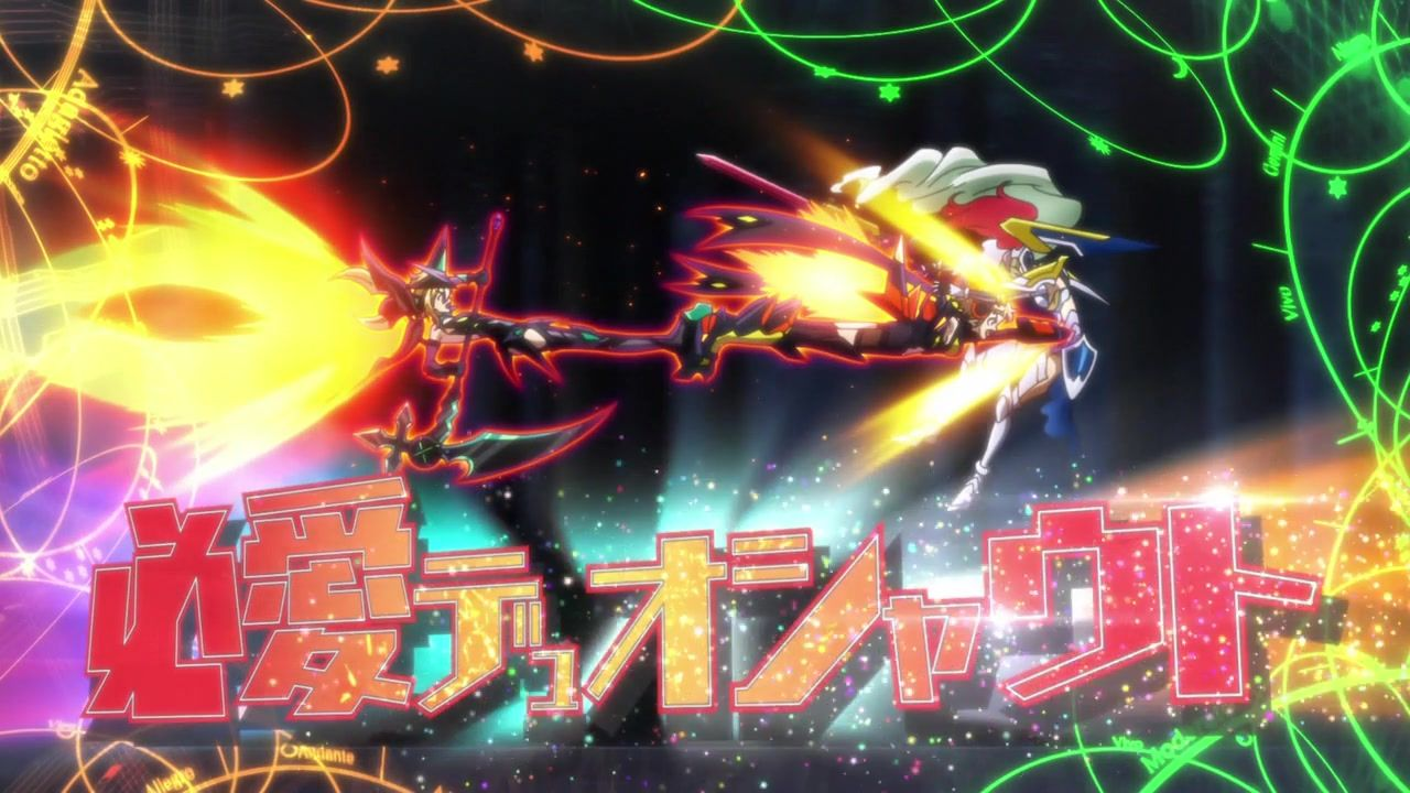 [Anime do Mês] - Senki Zesshou Symphogear 4/5 64