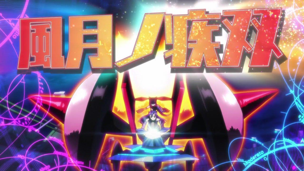 [Anime do Mês] - Senki Zesshou Symphogear 4/5 80